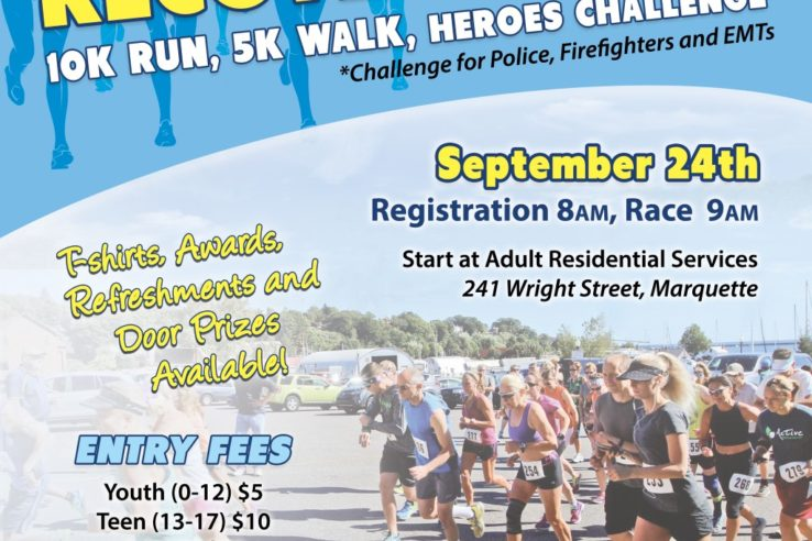 new-location-runforrecovery-092016